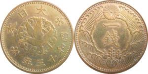 カラス1銭黄銅貨幣