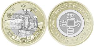 石川県五百円バイカラー・クラッド貨幣