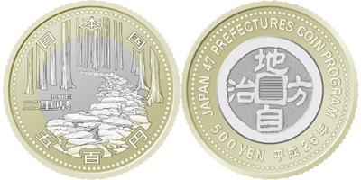 三重県五百円バイカラー・クラッド貨