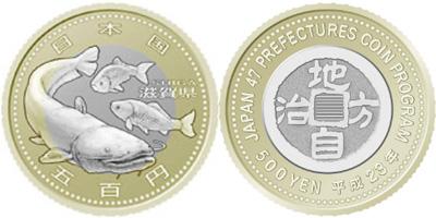 滋賀県五百円バイカラー・クラッド貨