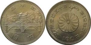 昭和天皇御在位50年記念100円硬貨