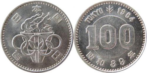 東京オリンピック百円銀貨