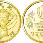 ラグビーワールドカップ2019記念一万円金貨