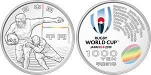 ラグビーワールドカップ2019日本大会1000円銀貨