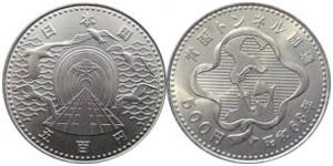 青函トンネル500円白銅貨
