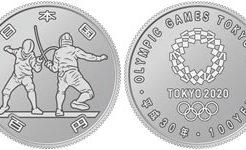 第1次東京2020オリンピック100円クラッド貨幣