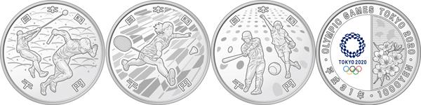第2次東京2020オリンピック100円硬貨