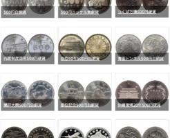 500円硬貨一覧