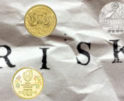 古銭売却とリスク