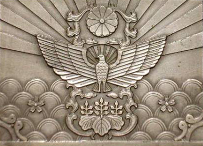 ニッケル貨幣製造記念メダル