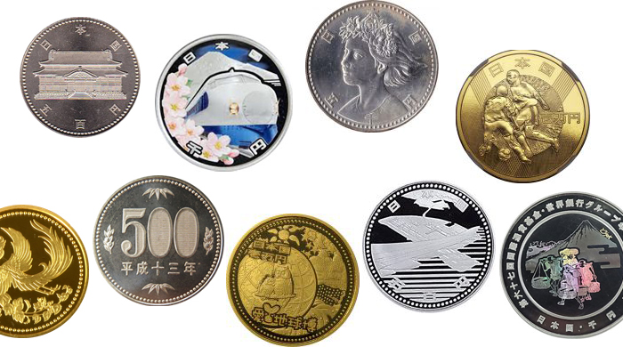 平成の記念硬貨や貨幣の変遷・歴史