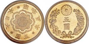 昭和の新5円金貨
