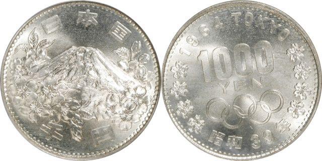 エラー千円銀貨
