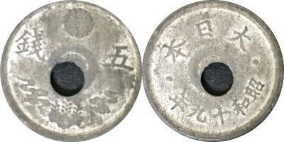エラー5銭硬貨