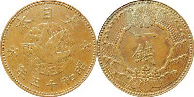 エラーカラス1銭黄銅貨