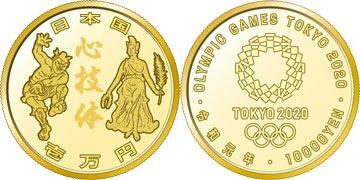 東京2020オリンピック10000円金貨(第三次発行)