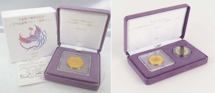 即位記念1万円金貨