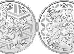 第三次発行分オリンピック1000円銀貨