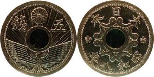 5銭ニッケル貨幣