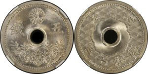 小型5銭白銅貨