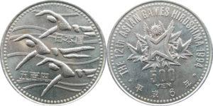 第12回アジア競技大会記念500円白銅貨(泳ぐ)