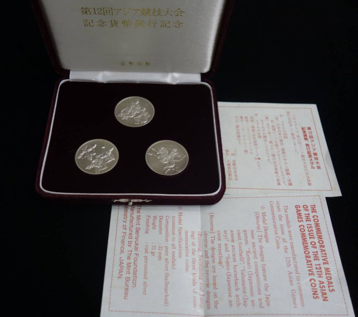 記念貨幣発行記念メダル