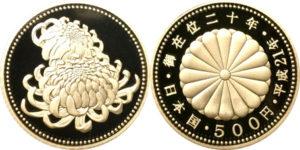 天皇陛下御在位20年記念500円ニッケル黄銅貨