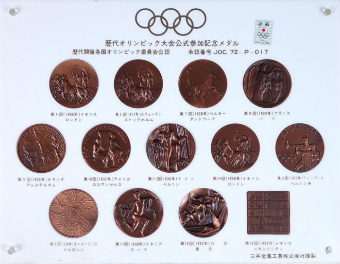 歴代オリンピック大会公式参加記念銅メダル