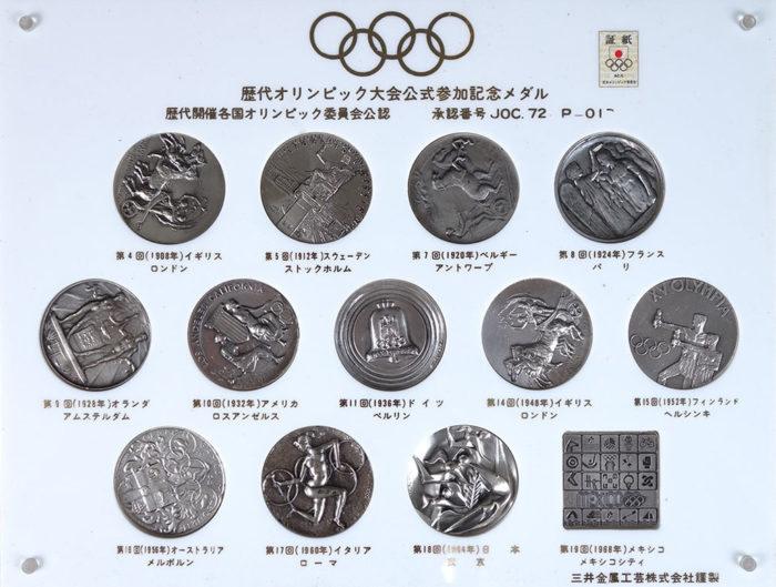 歴代オリンピック大会公式参加記念銀メダル