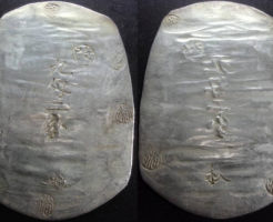 秋田九匁二分銀判
