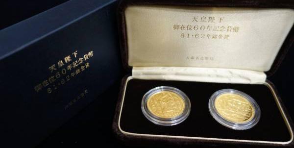 天皇陛下御在位60年記念貨幣61・62年銘金貨セット
