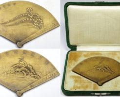 聖上銀婚御式紀念 扇型メダル