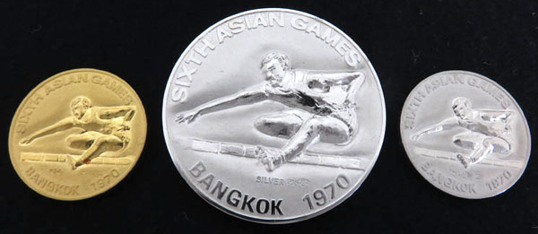 第6回アジア競技大会記念メダル