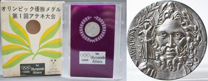 アテネ大会記念プラチナメダル