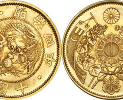明治の旧10円金貨