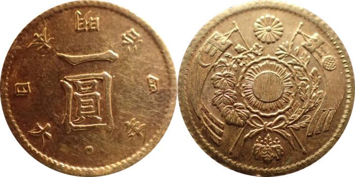 明治4年の旧1円金貨