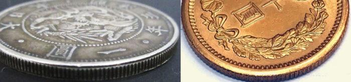 金貨や銀貨のエッジ