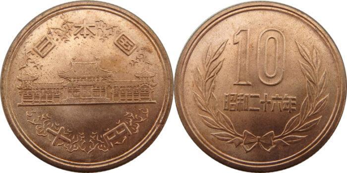 ギザ10(10円青銅貨)