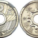 昭和13年銘の5銭ニッケル貨