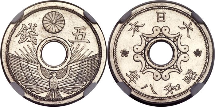 昭和8年プルーフ5銭硬貨