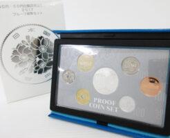 100円・50円白銅貨幣誕生50周年2017プルーフ貨幣セット