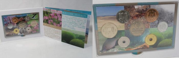 史跡名勝天然記念物保護100年記念 貨幣セット