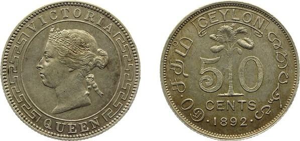 英領セイロンのビクトリア セント銀貨の価値