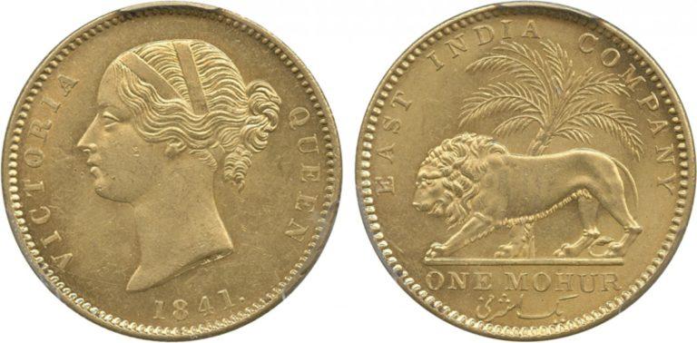 英国女王ビクトリアの1841年モハール金貨の価値