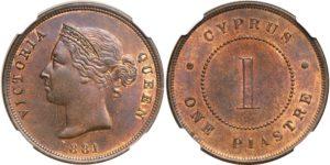 ピアストル青銅貨幣