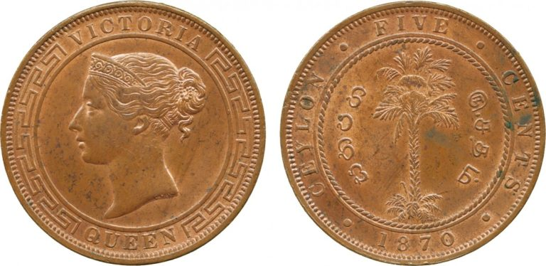 英領セイロンのビクトリア セント銅貨の価値