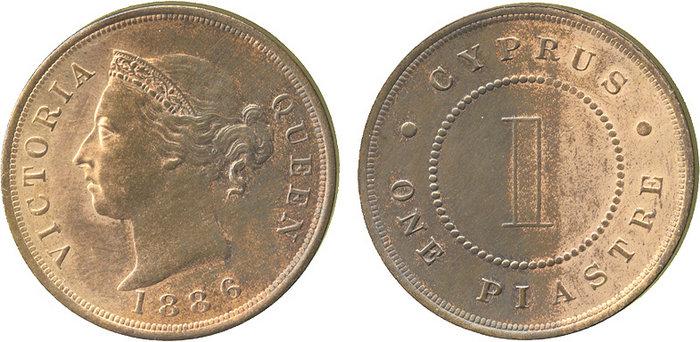 英国領キプロスのピアストル(ピアスター)青銅貨の価値