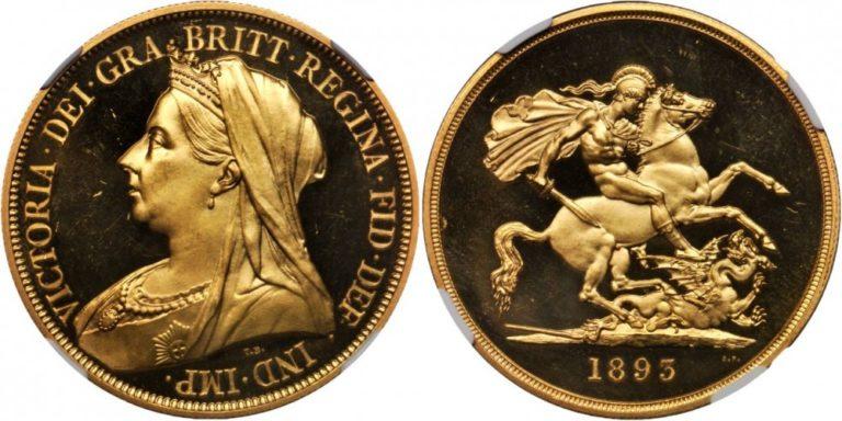 1893年ヴィクトリアの5ポンド金貨について