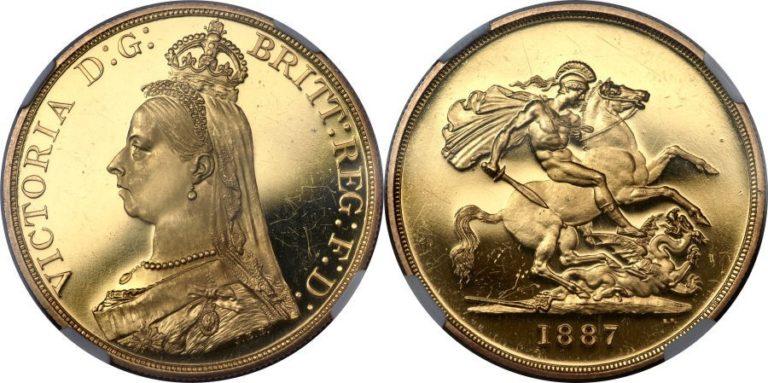 1887年ヴィクトリアの5ポンド金貨の価値