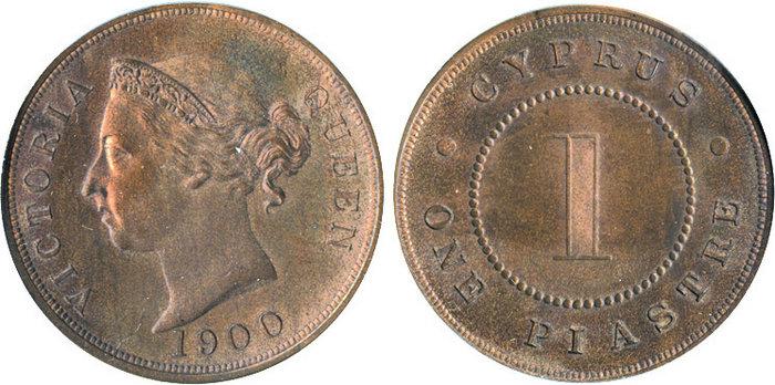 英国領キプロスのプルーフ青銅貨の価値